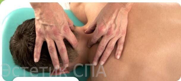 Как снять отек грудного отдела позвоночника